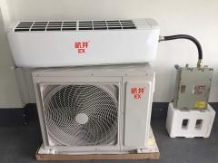 3P匹防爆空调(壁挂式)