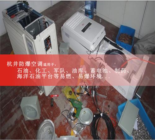 乙烷仓库防爆空调案例图