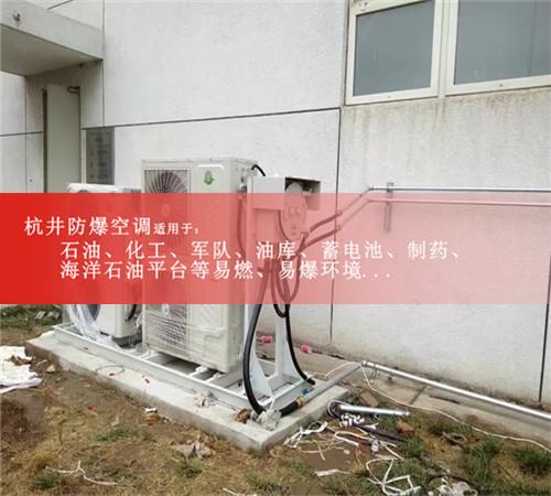 垃圾处理厂防爆空调案例图