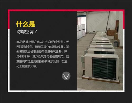 喷漆房防爆空调案例图