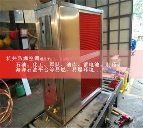 电力电厂防爆空调图片