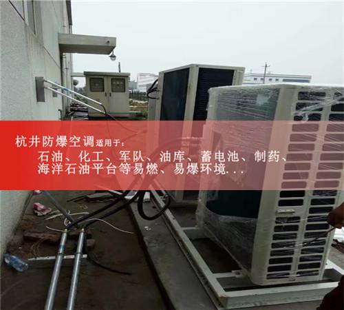 风电场配电室防爆空调现场安装图