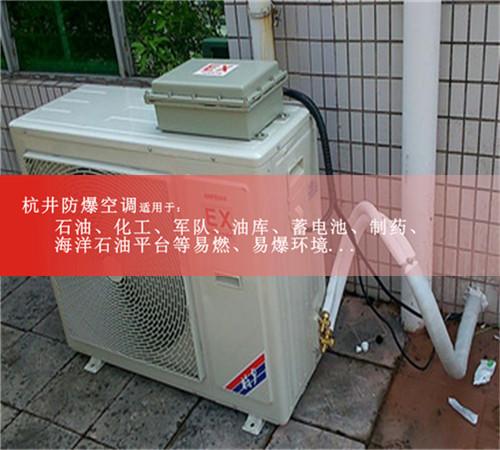 家具厂防爆空调图片