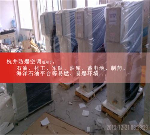 化工冶炼车间防爆空调案例图