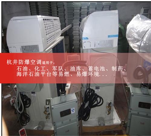 垃圾发电厂防爆空调现场安装图