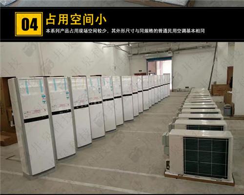 印刷厂防爆空调图片