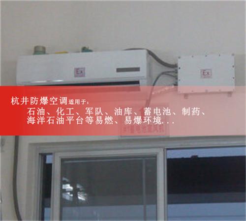 纺织厂防爆空调现场安装图
