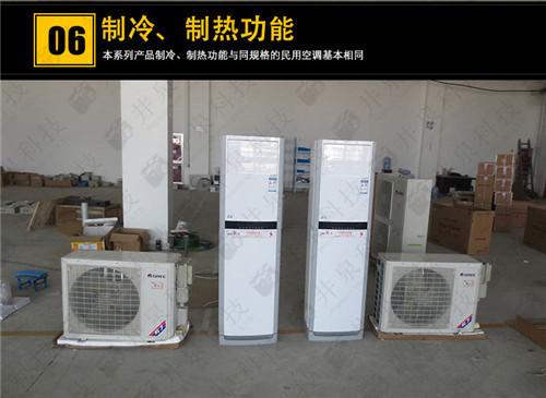纺织厂防爆空调案例图