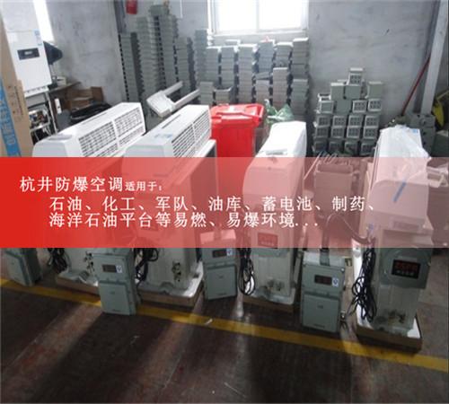 纺织厂防爆空调图片
