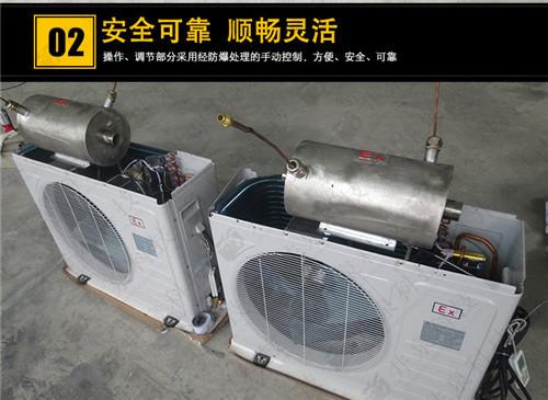 冷库房防爆空调现场安装图