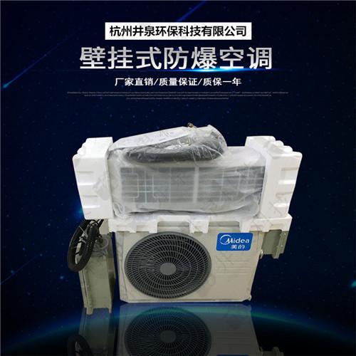 制造业防爆空调图片