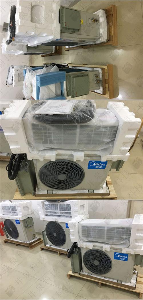 电池储存室防爆空调案例图