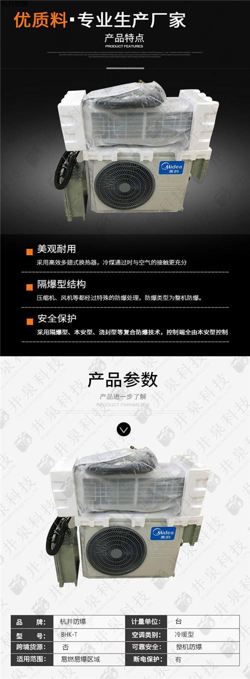 汽车烤漆房防爆空调案例图