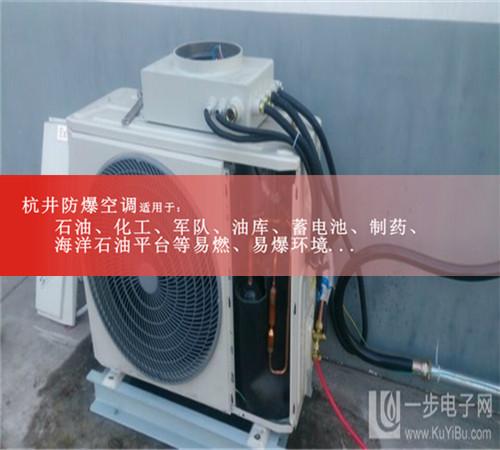 石油天然气防爆空调现场安装图