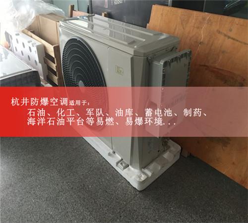 喷漆房防爆空调图片