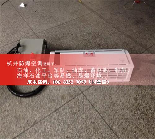 大米厂防爆空调机案例图