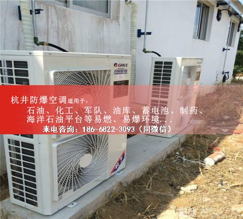 汽车烤漆房防爆空调机案例图