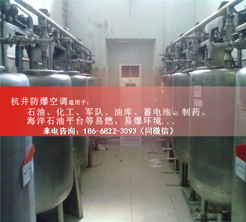 纺织厂防爆空调机案例图