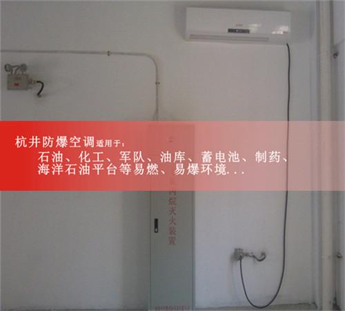 化纤厂防爆空调案例图